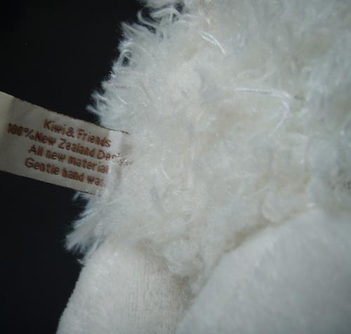Postérieur de Petit Mouton bis