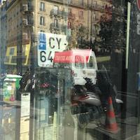 Blog Cy en vitrine